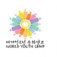 World Youth Camp 2018, Južna Koreja